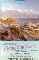 Happy Families Picture Card Game: Views of Israel