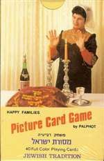 Happy Families Picture Card Game: Jewish Traditions