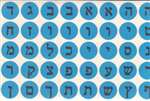 Aleph Bet Stickers - Blue - 40/sheet - 30 pack