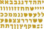Aleph Bet Cut Block Gold Stickers - 56/pack