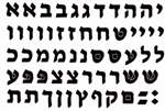 Aleph Bet Cut Block Black Stickers - 56/pack