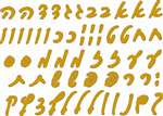 Aleph Bet Cut Script Gold Stickers - 59/pack