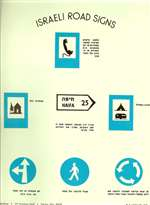 Israel Road Sign Folder