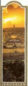 Gilded Edge Bookmark - Jerusalem Sunset