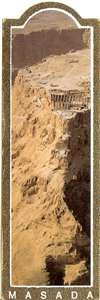 Gilded Edge Bookmark - Masada