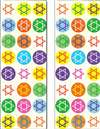 Magen David Stickers - 24/sheet - 10 pack