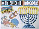 Chanukah Bulletin Board Decorations Poster