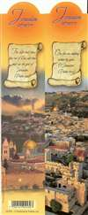 Double Sided Bookmark - Jerusalem