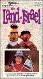 Shalom Sesame: The Land of Israel - VHS