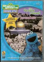 Shalom Sesame Street DVD - People of Israel / Jerusalem - Disc 2