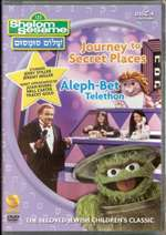 Shalom Sesame Street DVD - Secret Places / A Telethon - Disc 4