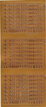 Aleph Bet - Block - Copper- 1/4 in. - 500 letters