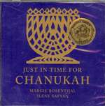 Margie Rosenthal: Just In Time For Chanukah (CD)
