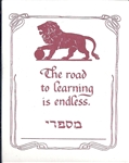 Learning Book Plate