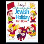 My All-around-the-year Jewish Holiday Fun Book