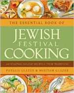 Essential Book of Jewish Festival Cooking (Bargain Book)