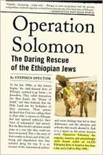Operation Solomon (Bargain Book)