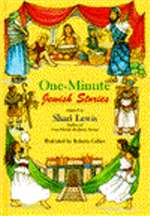 One-Minute Jewish Stories  (HB)