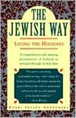 Jewish Way: Living the Holidays (PB)