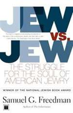 Jew vs. Jew (Bargain Book)