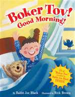 Boker Tov! Good Morning! PB Book and CD