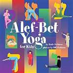 Alef-bet Yoga for Kids (PB)
