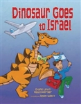Dinosaur Goes to Israel HC