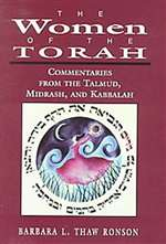 Women of the Torah (HB)