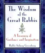 Wisdom of Modern Rabbis (HB)