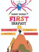 Sammy Spider's First Shavuot (PB)