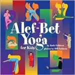 Alef-Bet Yoga for Kids (HB)