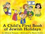 Child's First Book of Jewish Holidays (HB)