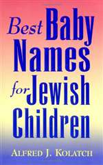 Best Baby Names for Jewish Children (PB)