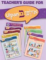 Ulpan Bet - Teacher's Guide