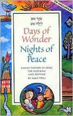 Days of Wonder, Nights of Peace (CD)