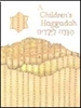 A Children's Haggadah (PB)