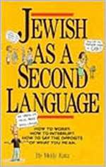 Jewish as a Second Language (PB)