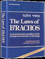 Laws Of B'rachos (HB)