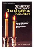 Shabbos Kitchen (HB)