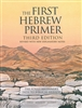 First Hebrew Primer by EKS
