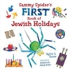 Sammy Spider's First Book of Jewish Holidays  BB