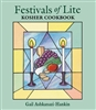 Festivals of Lite Kosher Cookbook