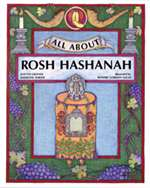 All About Rosh Hashanah (PB)