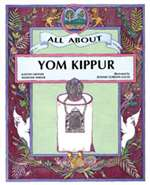 All About Yom Kippur (PB)