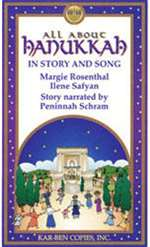All About Hanukkah in Story and Song (CD)