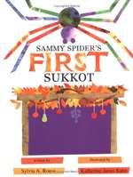 Sammy Spider's First Sukkot (HB)