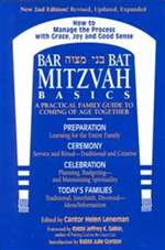 Bar/Bat Mitzvah Basics (2nd edition) (PB)