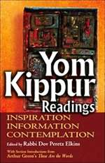 Yom Kippur Readings (HB)