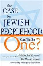 Case for Jewish Peoplehood (HB)