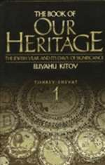 Book of Our Heritage (HB)